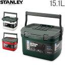 スタンレー Stanley クーラーボックス 15.1L 保冷 クーラー アウトドア Adventure Cooler 10-01623 ランチクーラー 保…