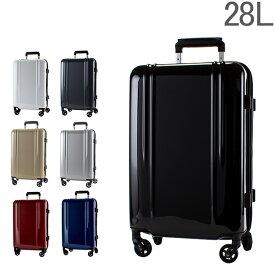 """【5%還元】【あす楽】ゼロハリバートン Zero Halliburton スーツケース 28L 機内持ち込み ZRL ポリカーボネート 20"""" Carry-On Luggage 80581 ZTL20 ファスナー 4輪 旅行"""