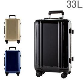 """【5%還元】【あす楽】ゼロハリバートン Zero Halliburton スーツケース 33L ポリカーボネート ZRL 22"""" 4-Wheel Spinner 80562 ZRF220 フレームタイプ 4輪 旅行 出張"""