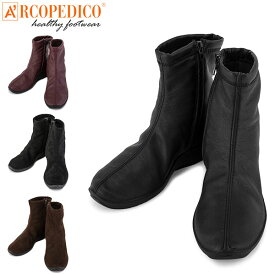 【あす楽】 アルコペディコ Arcopedico ショートブーツ L'ライン L8 レディース ブーツ 4171 Boots L line L8 コンフォートブーツ 軽量 外反母趾予防【5%還元】【ファッション特集】