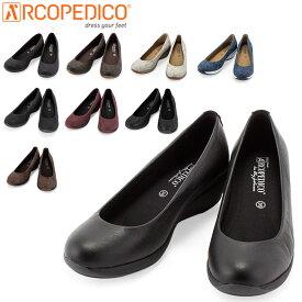 【あす楽】アルコペディコ Arcopedico パンプス L'ライン ドレス 5061630 レディース コンフォートパンプス 靴 シューズ 軽量 快適 外反母趾予防【5%還元】