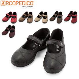 【5%還元】【あす楽】アルコペディコ Arcopedico バレエシューズ ストラップ バレリーナ 5061810 レディース コンフォートシューズ 靴 軽量 快適 外反母趾予防