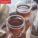【あす楽】 Bodum ボダム パヴィーナ ダブルウォールグラス 2個セット 0.25L Pavina 4558-10US Double Wall Thermo Cooler set of 2 クリア