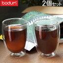 【あす楽】 Bodum ボダム パヴィーナ ダブルウォールグラス 2個セット 0.35L Pavina 4559-10US Double Wall Thermo Cooler set of 2 クリア