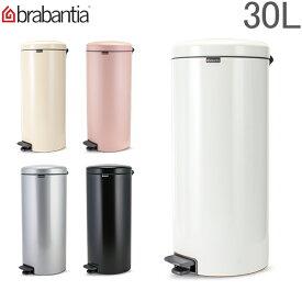 ブラバンシア Brabantia ごみ箱 30L ペダルビン ソフトクロージング ペダル式 ニューアイコン Pedal Bin newIcon インテリア ダストボックス あす楽