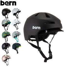 バーン BERN ヘルメット ブレントウッド 2.0 Brentwood 2.0 オールシーズン 大人 自転車 スケボー ユニセックス 軽量 【コンビニ受取可】