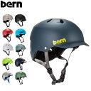 バーン BERN ヘルメット ワッツ Watts オールシーズン 大人 自転車 スノーボード スキー スケートボード BMX スノボー…