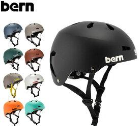 【5%還元】【あす楽】バーン Bern ヘルメット メーコン Macon オールシーズン 大人 自転車 スノーボード スキー スケートボード BMX スノボー スケボー VM2E