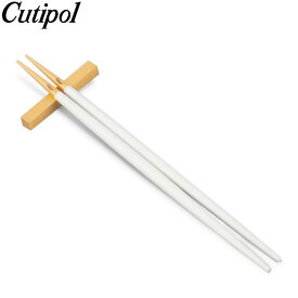 【お盆もあす楽】クチポール Cutipol GOA ゴア 箸 + 箸置きセット ホワイト×ゴールド Chopstick Set White Gold お箸 チョップスティック カトラリー あす楽