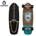 【お盆もあす楽】 カーバースケートボード Carver Skateboards C7 コンプリート 29.5インチ コンローグ シータイガー C1013011016 スケボー