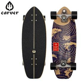 カーバースケートボード Carver Skateboards C7 コンプリート 28インチ スナッパー Snapper C1013011019 スケボー