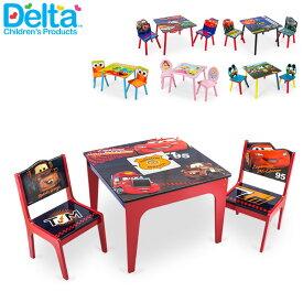 【お盆もあす楽】 デルタ Delta テーブル&チェア 2脚 セット Table & Chair Set 子供部屋 キッズ 机 イス 木製 椅子