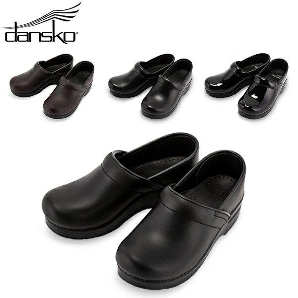 ダンスコ Dansko プロフェッショナル 靴 コンフォートシューズ Professional クロッグス サボ レザー レディース スリッポン 厚底