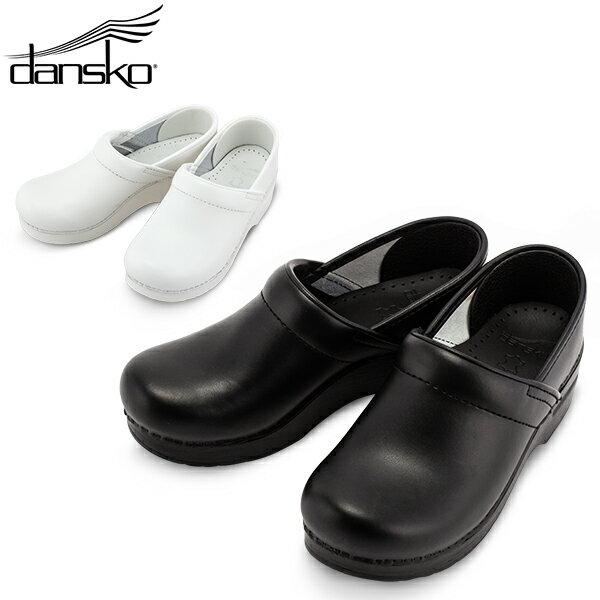 ダンスコ Dansko プロフェッショナル 靴 コンフォートシューズ Professional クロッグス サボ ボックスレザー レディース スリッポン 厚底