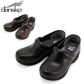 【お盆もあす楽】ダンスコ Dansko XP 2.0 靴 コンフォートシューズ クロッグス サボ プルアップレザー レディース スリッポン 厚底 シューズ あす楽