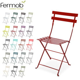【あす楽】 フェルモブ Fermob イス 折りたたみ ビストロ メタルチェア Bistro Metal Chair カフェ スチール【5%還元】