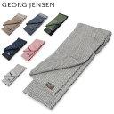 ジョージ・ジェンセン Georg Jensen Damask ダマスク 大判 キッチンタオル ティータオル 80×50cm / ディッシュクロス…