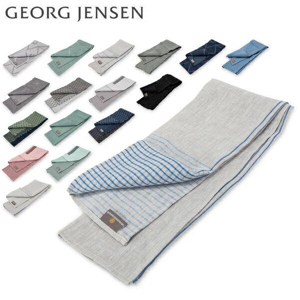 ジョージ・ジェンセン Georg Jensen Damask ダマスク 大判 キッチンタオル ティータオル 70×50 / 80×50cm リネン コットン クロス
