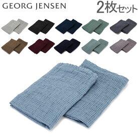 ジョージ・ジェンセン ダマスク Georg Jensen Damask ディッシュクロス 2枚セット 32×32cm / 27×27cm リネン コットン キッチンタオル あす楽