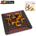 【お盆もあす楽】 ギガミック Gigamic コリドール QUORIDOR テーブルゲーム GCQO 3.421271.301011 木製 ボードゲーム …