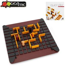 【5%還元】【あす楽】ギガミック Gigamic コリドール QUORIDOR テーブルゲーム GCQO 3.421271.301011 木製 ボードゲーム おもちゃ 知育 玩具 子供 脳トレ ゲーム フランス