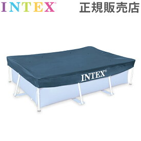 【GWもあす楽】インテックス Intex レクタングラー プールカバー 300 × 200 × 20cm 28038/E カバー 大型プール用 ビックプール用 長方形 あす楽