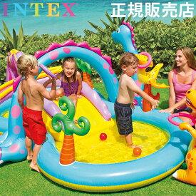 インテックス Intex ダイナソー プレイセンター 333 × 229 × 112cm 57135 Play Center Dinasour ボール付き 恐竜 子供用 ビニールプール あす楽