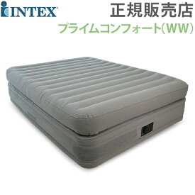 【正規販売店】 インテックス Intex エアーベッド 電動 プライムコンフォート QUEEN(ワイドダブル)64445 PRIME COMFORT エアベッド 寝具 あす楽