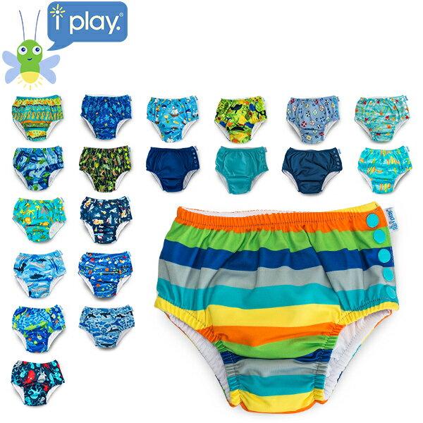 【当店限定Wエントリーでポイント14倍】 アイプレイ Iplay 水着 男の子用 オムツ機能付 スイムパンツ Swim Wear スイムウェア プール 水遊び ベビースイミング べビー 赤ちゃん