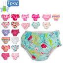 アイプレイ Iplay 水着 女の子用 オムツ機能付 スイムパンツ Swim Wear スイムウェア プール 水遊び ベビースイミング…