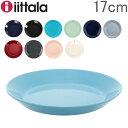 【全品あす楽】イッタラ Iittala ティーマ Teema 17cm プレート 北欧 フィンランド 食器 皿 インテリア キッチン 北欧…