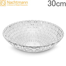 【全品あす楽】Nachtmann ナハトマン ダンシングスター ボサノバ 77688 ボウル 30cm