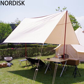 【全品あす楽】Nordisk ノルディスク カーリ Kari 12 Basic ベーシック 142017 テント キャンプ アウトドア 北欧