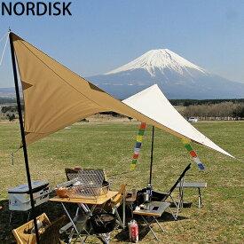 【全品あす楽】Nordisk ノルディスク カーリダイアモンド10 Kari Diamond 10 Basic ベーシック 142019 テント キャンプ アウトドア 北欧