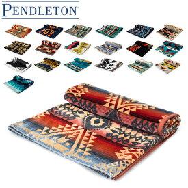 送料無料【あす楽】ペンドルトン Pendleton タオルブランケット オーバーサイズ ジャガード タオル XB233 Oversized Jacquard Towels 大判 バスタオル タオルケット インテリア
