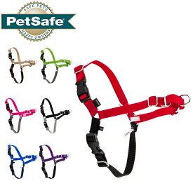 【5%還元】【あす楽】ペットセーフ Petsafe 犬用 イージーウォーク ハーネス 小型 〜 大型犬 SS 〜 XL サイズ Easy Walk Harness EWH-HC 散歩 トレーニング ペット 犬