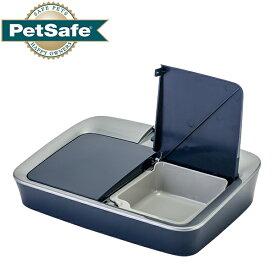ペットセーフ Petsafe 自動給餌器 2食分 おるすばんフィーダー Ver.2 デジタル タイマー PFD00-15426 Automatic Feeders ペット用品 食器 犬 猫 あす楽