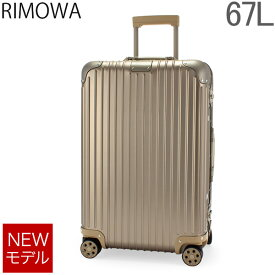 【5%還元】【あす楽】リモワ RIMOWA オリジナル チェックイン M 67L 4輪 スーツケース キャリーケース キャリーバッグ 92563034 Original Check-In M 旧 トパーズ 【NEWモデル】