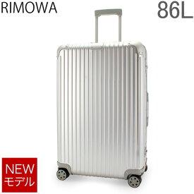 リモワ RIMOWA オリジナル チェックイン L 86L 4輪 スーツケース キャリーケース キャリーバッグ 92573004 Original Check-In L 旧 トパーズ 【NEWモデル】 5%還元 あす楽