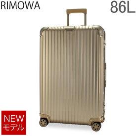 【5%還元】【あす楽】リモワ rimowa オリジナル チェックイン l 86l 4輪 スーツケース キャリーケース キャリーバッグ 92573034 original check-in l 旧 トパーズ 【newモデル】