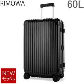リモワ RIMOWA エッセンシャル チェックイン M 60L 4輪 スーツケース キャリーケース キャリーバッグ 83263624 Essential Check-In M 旧 サルサ 【NEWモデル】 あす楽