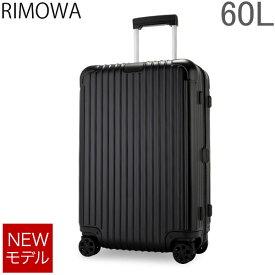 リモワ RIMOWA エッセンシャル チェックイン M 60L 4輪 スーツケース キャリーケース キャリーバッグ 83263634 Essential Check-In M 旧 サルサ 【NEWモデル】 5%還元 あす楽