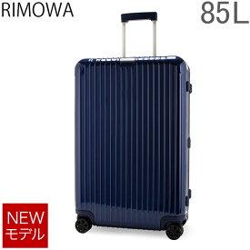リモワ RIMOWA エッセンシャル チェックイン L 85L 4輪 スーツケース キャリーケース キャリーバッグ 83273604 Essential Check-In L 旧 サルサ 【NEWモデル】 あす楽