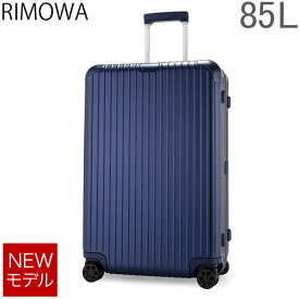リモワ RIMOWA エッセンシャル チェックイン L 85L 4輪スーツケース キャリーケース キャリーバッグ 83273614 Essential Check-In L 87L 旧 サルサ 【NEWモデル】