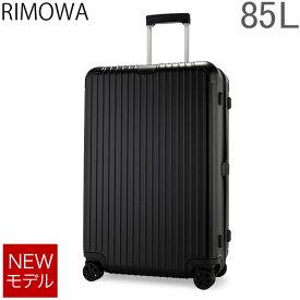 リモワ RIMOWA エッセンシャル チェックイン L 85L 4輪 スーツケース キャリーケース キャリーバッグ 83273634 Essential Check-In L 旧 サルサ 【NEWモデル】 あす楽