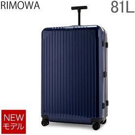 リモワ RIMOWA エッセンシャル ライト チェックイン L 81L 4輪スーツケース キャリーケース キャリーバッグ 82373604 Essential Lite Check-In L 91L 旧 サルサエアー 【NEWモデル】