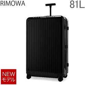 リモワ RIMOWA エッセンシャル ライト チェックイン L 81L 4輪 スーツケース キャリーケース キャリーバッグ 82373624 Essential Lite Check-In L 旧 サルサエアー 【NEWモデル】 あす楽