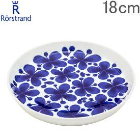 【全品あす楽】ロールストランド 皿 モナミ 18cm 180mm 北欧 食器 サラダプレート 花柄 フラワー お洒落 202341 Rorstrand Mon Amie