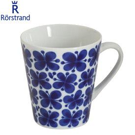 【全品あす楽】ロールストランド マグカップ モナミ 340ml 0.34L 北欧 食器 スウェーデン マグ 取って付き お洒落 202621 Rorstrand Mon Amie Hard porcelain Mug with handle