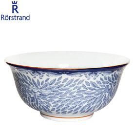 【全品あす楽】Rorstrand ロールストランド Ostindia Floris bowl 50 cl オスティンディアフローリスボウル 500ml ブルーホワイト 北欧 食器 インテリア